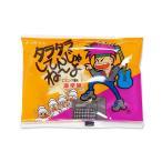よっちゃん タラタラしてんじゃねーよ(20個入)珍味 イカ 梅 駄菓子 景品 販促品 まとめ買い