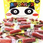 ヤガイ ひとくちおやつカルパス 大量セット (50個入×8箱) 駄菓子 お菓子 珍味 まとめ買い
