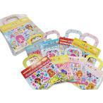 景品玩具まとめ買い・ファンシー・バラエティ系の玩具 バッグ型きせかえシール どこでもハッピー☆シールバッグ (25個入)