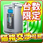 TK-HS90-S|還元水素水