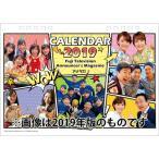 卓上 フジテレビアナウンサーマガジン 2020年 ( 令和2年 ) カレンダー CL-282 (同梱不可)(平cal)