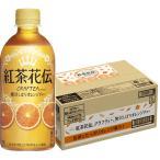 コカ・コーラ 紅茶花伝 クラフティー 贅沢しぼりオレンジティー /CRAFTEA ORANGE 440ml PET 24本