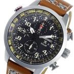 セイコー SEIKO プロスペックス PROSPEX ソーラー クオーツ メンズ 腕時計 SSC421P1 ブラック
