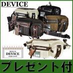 腰包 - A319送料無料(DEVICE マディソン 2P ヒップバッグ2way ボディーバッグLHH-74028 )ウエストバッグ  アウトドア通勤通学ボディバッグ