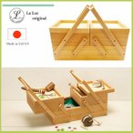 A562 送料無料 日本製 la luz(ラ・ルース)天然木ソーイングボックス, 108340 木製裁縫箱 洋裁収納手芸ボックス