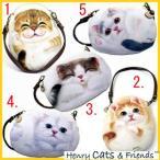MB488メール便送料無料(HenryCats&Friendsシェイプドポーチ)ニャンニャン5種類ネコのポーチホルダー CATホルダー 猫グッズチャーム付ミニバッグ