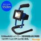 ショッピングLED LEDライト10W(DN-104)