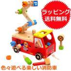 木のおもちゃ 大工 工具 1歳 2歳 3歳 子供 誕生日プレゼント アクティブ消防車