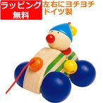 プルトイ 木のおもちゃ 1歳 2歳 3歳 誕生日プレゼント プルトーイ・レーサー
