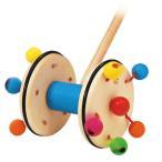 手押し車 赤ちゃん ベビー 木のおもちゃ 1歳 2歳 3歳 子供 誕生日プレゼント 手押し・ローラー