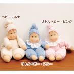 人形 ドール 2歳 3歳 4歳 子供 女の子 誕生日プレゼント ベビー・ルナ