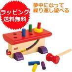 ショッピング木 木のおもちゃ ハンマートイ 1歳 2歳 3歳 子供 誕生日プレゼント 大工さん