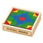 パズル 子供 幼児 知育玩具 木のおもちゃ 2歳 3歳 4歳 誕生日プレゼント キューブモザイク 25pcs