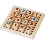 知育玩具 4歳 5歳 6歳 木のおもちゃ 誕生日プレゼント パズル道場 フォープレイス