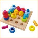 知育玩具 2歳 3歳 4歳 木のおもちゃ 誕生日プレゼント カラーリングのペグ遊び