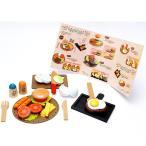 ショッピングままごと ままごと キッチン 木のおもちゃ 3歳 4歳 5歳 子供 誕生日プレゼント 洋食屋さんセット