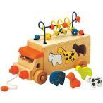 プルトイ 積み木 形合わせ 木のおもちゃ 3歳 4歳 5歳 誕生日プレゼント アニマルビーズバス