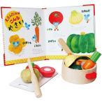ショッピングままごと ままごと キッチン 木のおもちゃ 3歳 4歳 5歳 子供 誕生日プレゼント チーズくんのおいしいスープ