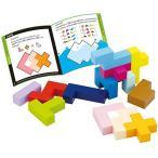知育玩具 4歳 5歳 6歳 木のおもちゃ 誕生日プレゼント 立体パズル