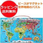 ショッピングパズル パズル 子供 幼児 3歳 4歳 5歳 子供 誕生日プレゼント パズル ワールドマップ