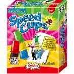 ボードゲーム 子供 おもちゃ 6歳 7歳 子供 誕生日プレゼント スピードカップス 拡張セット