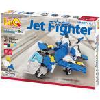 LaQ ラキュー ハマクロンコンストラクター ジェットファイター