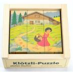 知育玩具 3歳 4歳 5歳 誕生日プレゼント パズル 幼児 木のおもちゃ 六面体パズル・9pcs ハイジ 木製 子供 男の子 女の子