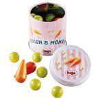ままごと キッチン 誕生日プレゼント ミニセット・豆とにんじん 木のおもちゃ 木製 子供 女の子 3歳 4歳 5歳