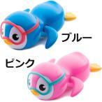 お風呂のおもちゃ 水遊び 赤ちゃん すいすいペンギン