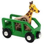 木製レール 電車 木のおもちゃ BRIO ブリオ キリン