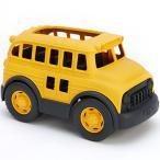 車のおもちゃ 砂場 スクールバス