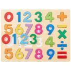 知育玩具 パズル 幼児 エドインター 木のパズル 1・2・3