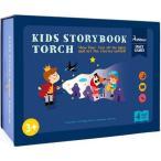 プロジェクターシアター キッズ ストーリーブック トーチ 3歳 4歳 5歳 誕生日プレゼント 男の子 女の子 ギフト 子供 幼児