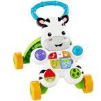 おして!しまうまくんのバイリンガル・ウォーカー 1歳 2歳 3歳 おもちゃ カタカタ 手押し車