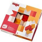 HABA ハバ 3Dパズル・レッド 積み木 ブロック 知育玩具