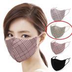 タータン チェック マスク ベージュ1枚  個包装 おしゃれ かわいい デザイナーズ 女性用 メール便送料無料 洗える 耳ひも調整可