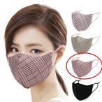 タータン チェック マスク ピンク1枚  個包装 おしゃれ かわいい デザイナーズ 女性用 メール便送料無料 洗える 耳ひも調整可