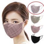 タータン チェック マスク パープル1枚  個包装 おしゃれ かわいい デザイナーズ 女性用 メール便送料無料 洗える 耳ひも調整可