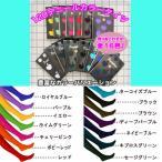 【通常配送送料無料】ブラック&カラータイツ★120デニール全16色!レギンス同様に♪黒もあります♪【りゅうちぇる】