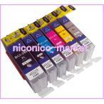 【通常配送送料無料】【350/351染料インク】キヤノン[CANON]キャノン互換インクカートリッジ 増量タイプ BCI-351XL(BK/C/M/Y/GY)/BCI-350XLBK