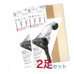 グンゼ 定番 婦人 3足セット 日本製 IFFI サポートパンティーストッキング 3足セット ストッキング パンスト