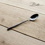 ショッピングビッツ Bitz/ビッツ ディナースプーン ブラック 20.5cm <北欧 デンマーク カトラリー ギフト パーティー おしゃれ 食器>