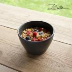 Bitz/ビッツ シリアルボウル 直径13cm 高さ8.5cm ストーンウェア 北欧 デンマーク ボウル 皿 おしゃれ 食器