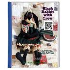 星野孝子 カントリードール  カラスを抱いた黒うさぎの パターン 型紙 と作り方(4枚)