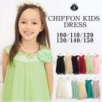 子供 服 ドレス 子供ドレス 子供用 子供服 女の子 フォーマル