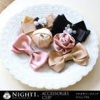 其它 - シューズクリップ ビジュー 結婚式 パール 1個売り コサージュ 靴 パンプス サンダル レディース アクセサリー クリップ プチプラ
