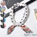 母の日 ギフト プレゼント スカーフ レディース シルクタッチ 正方形 バッグスカーフ 柄 バンダナ ヘアアクセサリー