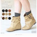 ショートブーツ くしゅくしゅ ナウシカ ブーツ レディース 靴 編み上げ 大きいサイズ 女性用 ナウシカブーツ ルーズ
