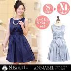 Yahoo!パーティードレス通販ナイトワンフォーマル ドレス ワンピース パーティードレス 服 結婚式 お呼ばれ 二次会 2次会 大きいサイズ 小さいサイズ ブライダル