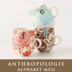 アンソロポロジー Anthropologie フラワー アルファベット レターイニシャル マグカップ ピンク レッド ブルー グリーン イエロー
